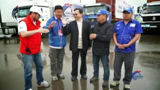 видео Автомобильные перевозки из Китая