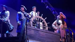 Treasure Island musical, Песня о свободе и другие, Саша Савинов - Остров сокровищ