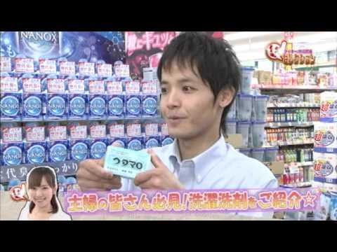 ワンカツ20140919放送