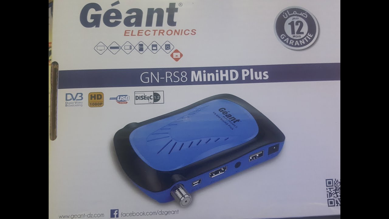 flash geant rs8 mini hd plus