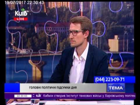 Телеканал Київ: 19.07.17 Столиця 22.15