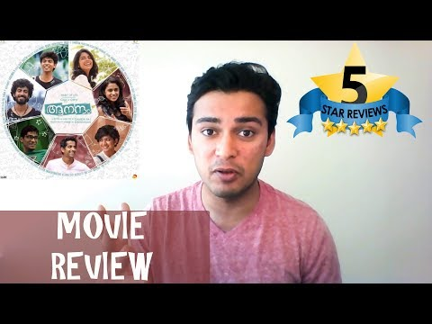 Aanandam Movie Review