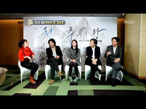 Section TV, Song Kang-ho #10, 송강호 20121230