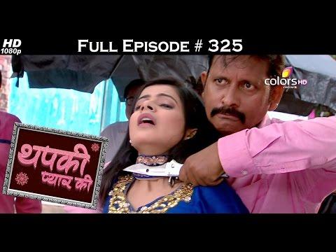 Thapki Pyar Ki - 21st May 2016 - थपकी प्यार की - Full Episode
