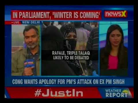 Parliament winter session to start today; issues like Triple Talaq, Rafame deal to be raised