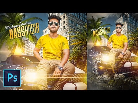 Photoshop Tutorial Poster Design | Mixtape Artwork Design