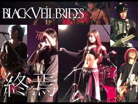 In The End - GOS LIVE 2018 - full band cover - Black Veil Brides - 終焉 - GEARS of SCHOOL