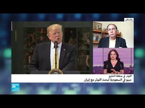 من في المأزق الآن ترامب أم طهران؟  - نشر قبل 3 ساعة