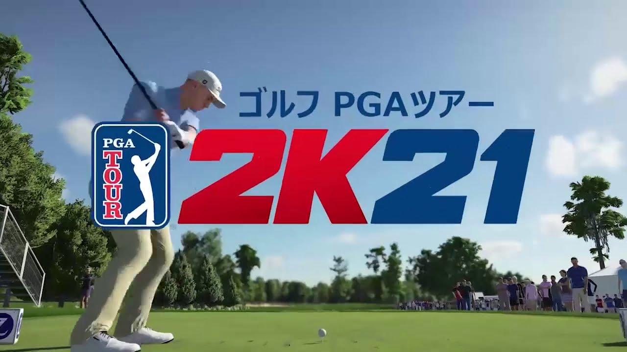 ツアー pga PGA Championship