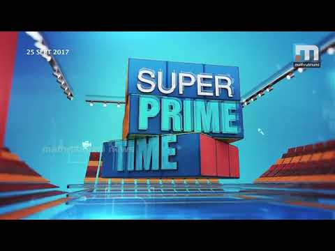 Shouldn't case filed for illegal reclamation of lake?| Super Prime Time (25-07-2017)| Part 4