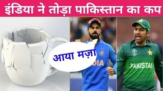 India vs England match full review ll match highlight  India vs England