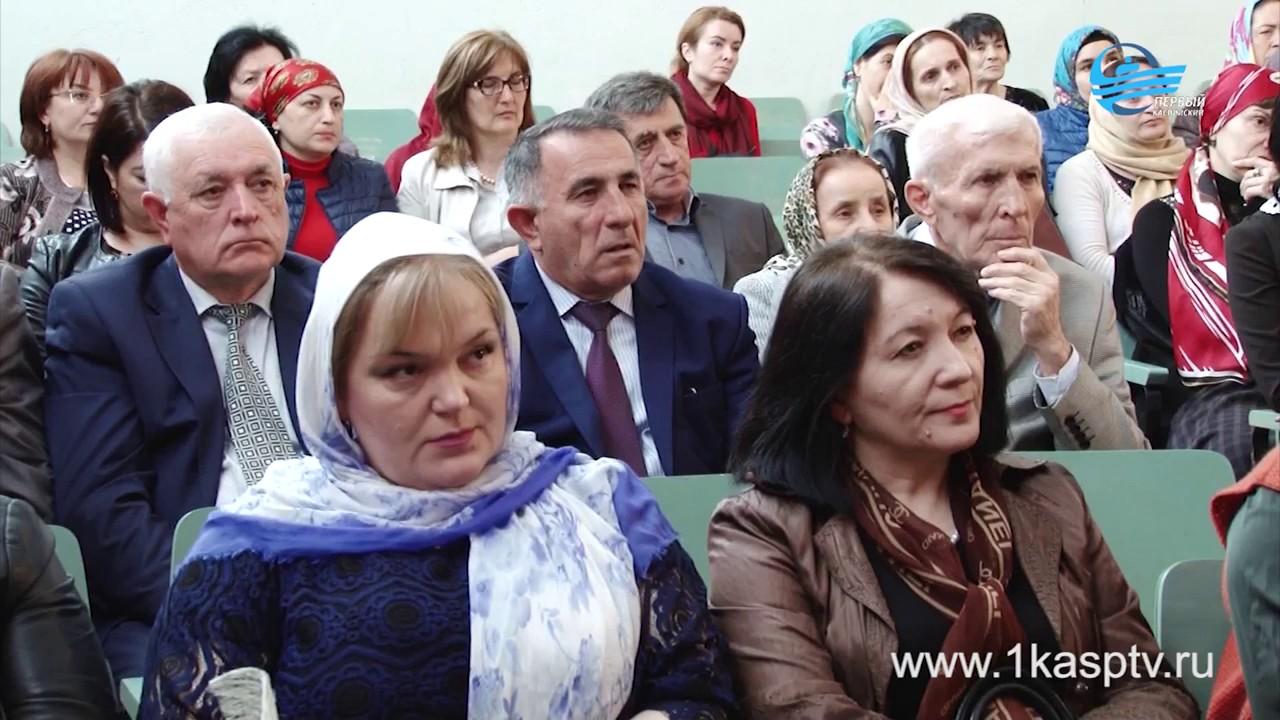 Директора и педагоги городских школ собрались на экстренном семинар – совещании по изучению родных языков