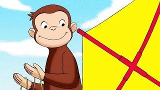 好奇的喬治 🐵Curious George Chinese 🐵好奇猴喬治放風箏 🐵第1季 🐵动画片 🐵卡通 🐵动画 🐵Cartoon 🐵Animation