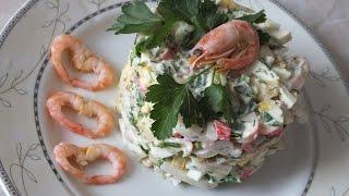 очень вкусный  салат с кальмарами recipe salad with squid