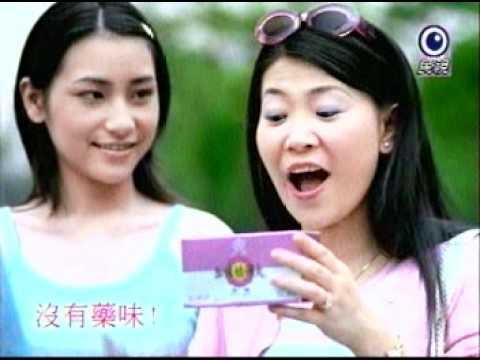1434 宏星 加味姑嫂丸 怨嘆篇 - YouTube