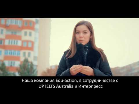 FIRST IELTS EXAM WITH IDP, INTERPRESS AND EDU-ACTION IN UZBEKISTAN