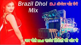 Brazil Dhol mix