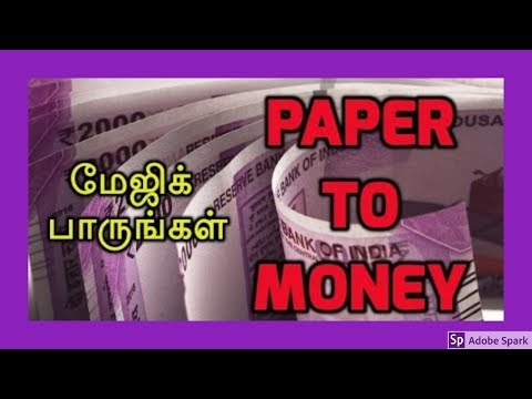 🔔MAGIC VIDEO TAMIL I💥MAGIC TRICK TAMIL #529 I PAPER TO MONEY