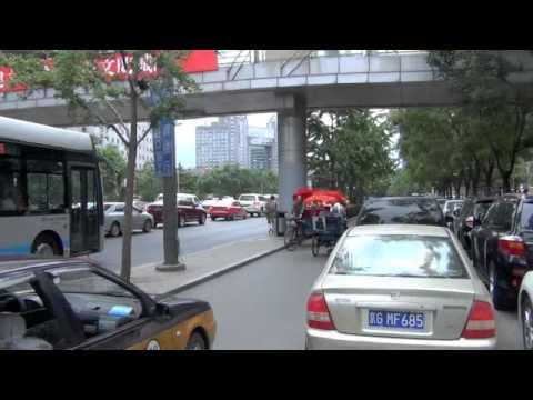 Beijing, Stadtleben, city life