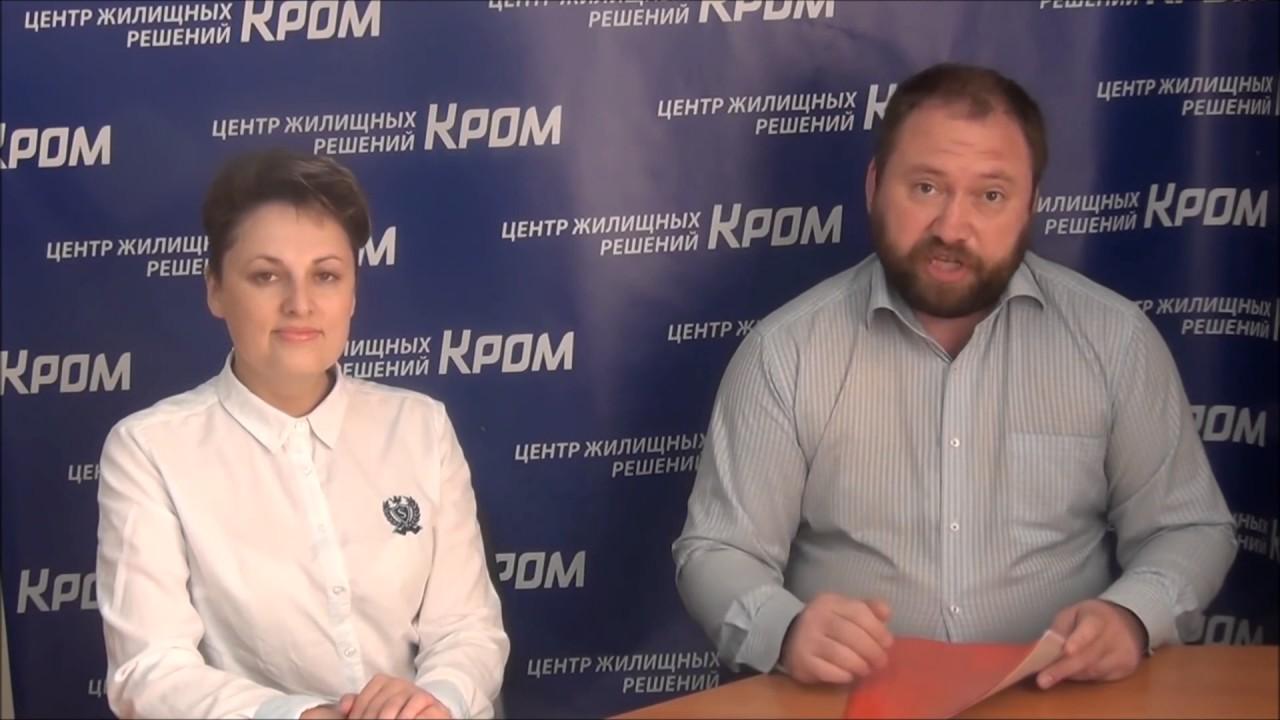 """Россихина Евгения. Агентство недвижимости """"Кром ..."""