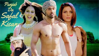 Safal Kisan: Diljit Dosanjh - Sonam Bajwa - Monica Gill - Jaswinder Bhalla Punjabi Movie Sardaarji 2