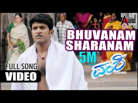 Vamshi Kannada Movie | Bhuvanam Sharanam | Puneeth Rajkumar, Nikitha Thukral | Puneeth Hit Songs