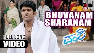 Vamshi Kannada Movie | Bhuvanam Sharanam | Puneeth Rajkumar, Nikitha Thukral | Puneeth Hit Songs