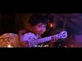 Disney Pixar S Coco Official Middle East Teaser Trailer mp3