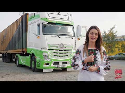 Amalia Ursu & Vasilica Ceterasu' - Soferia e frumoasa (video oficial)