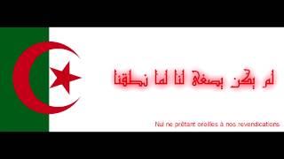 Transcription en arabe et traduction en français de l'hymne national algérien