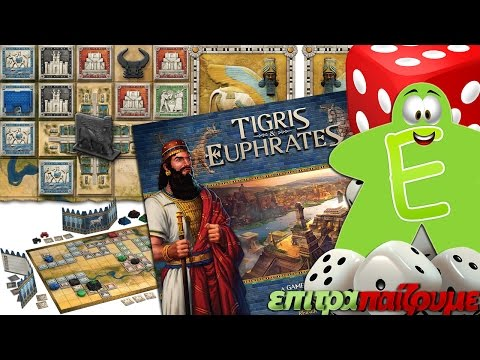Tigris & Euphrates - How to Play Video by Epitrapaizoume.gr