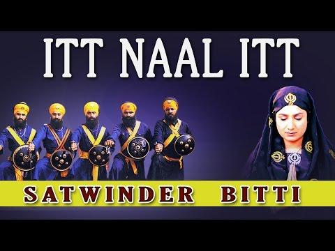 Satwinder Bitti - Itt Naal Itt - Dhan Teri Sikhi