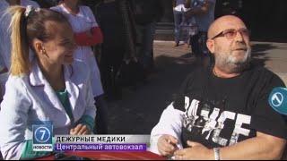 Всемирный день сердца: на одесских улицах измеряют давление