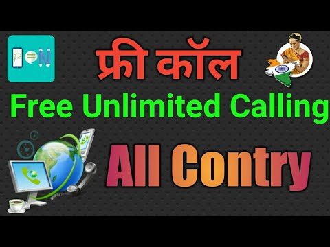 free call || free calling in india