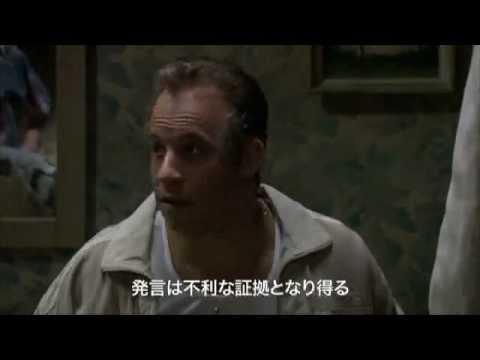 『コネクション マフィアたちの法廷』予告編