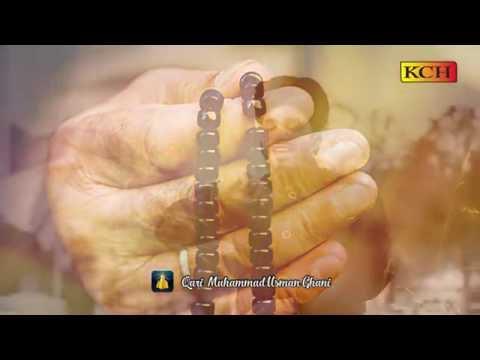 Hamd - Dil Dy Andar Allah Waly -