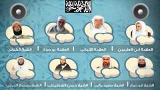 تحميل أضخم سلسلة دينية تعليمية على الانترنيت كنز الامة ألاسلامية رائعة وشاملة