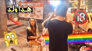شاهد الجنس الثالث في تركيا لاول مرة يتم توثيقه!!