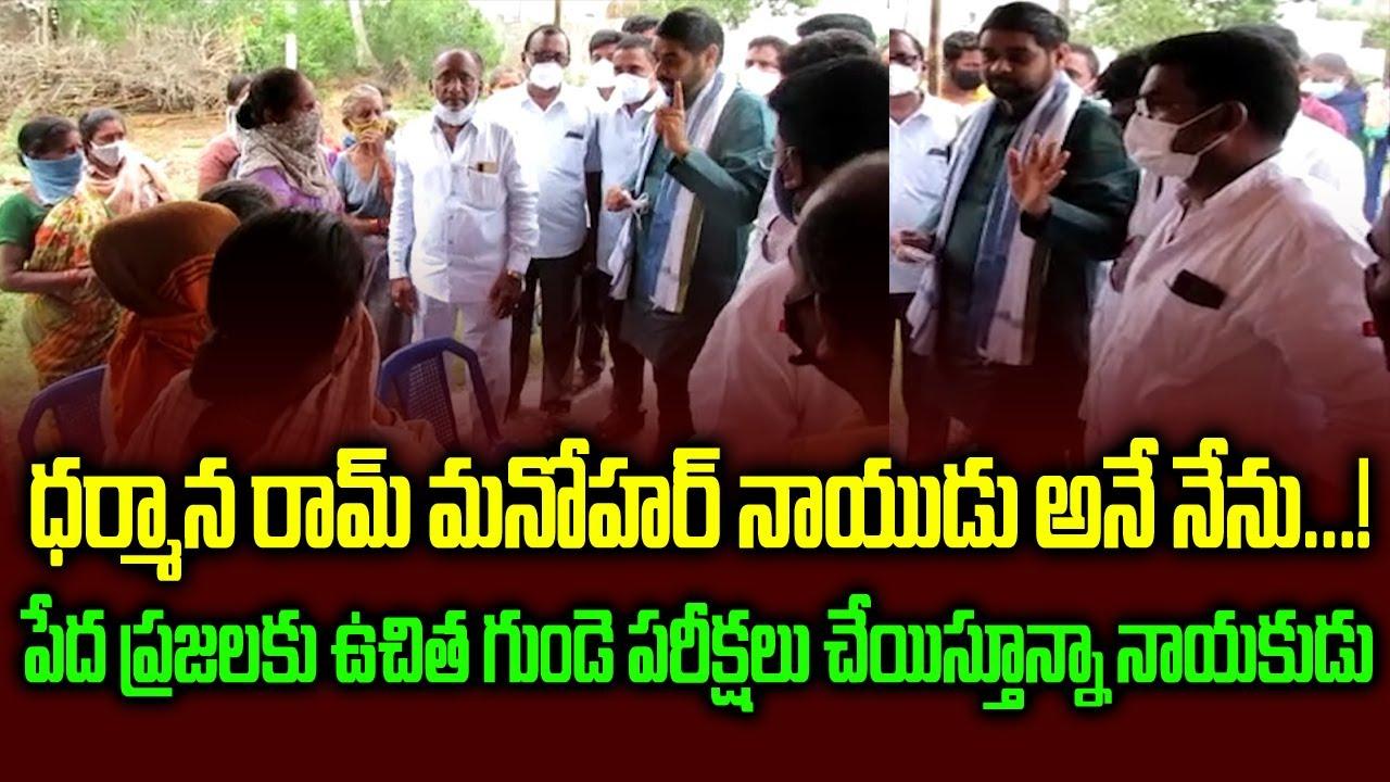 Dharmana Ram Manohar Naidu Free Medical Tests To Public Patients   Heart Check Up   Srikakulam AP