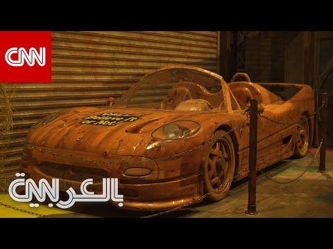 متحف في دبي يعرض نسخة من سيارة -فيراري- تطوف فوق الماء  - نشر قبل 30 دقيقة