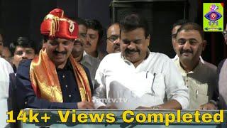 Aapla Manus Raja Manus | Shivsena MLA | ft. Sharad Dada Sonavane
