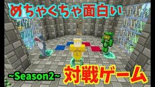 【マイクラ】鬼畜アスレチック最強説ww3人で出来るめちゃくちゃ面白いゲームやってみた!!