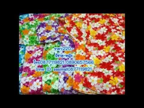 เสื้อลายดอก เสื้อสงกรานต์  เสื้อลายดอกใหม่ เสื้อสงกรานต์2557