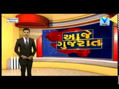 Aaje Gujarat (આજે ગુજરાત) | 3rd December'17 | Vtv News