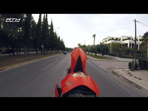 DIOS - Έγινα βενζινάς