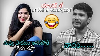 Singer Lipsika HILARIOUS FUN With Anchor | Lipsika Exclusive Interview | Daily Culture