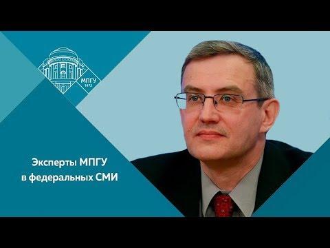 Доцент МПГУ Ю.А.Никифоров