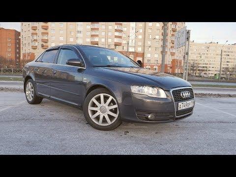 Audi A4 B7 за 500 тысяч. Машина которой прощаешь все или НЕТ??!!!