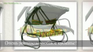 Садовые качели Орбита видео обзор