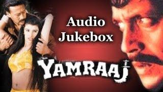 Yamraaj - All Songs - Mithun Chakraborty - Altaf Raja - Jackie Shroff